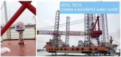 DITEL V60 VSAT Antenna installed on the world's first 1200 ton truss pile leg self-lifting wind power installation platform